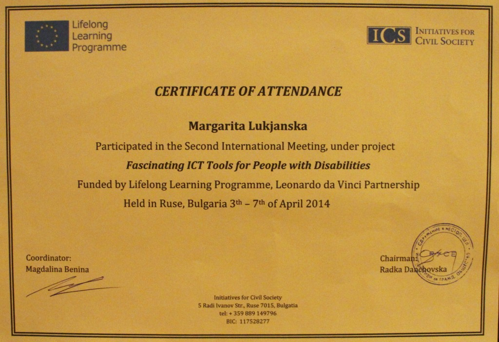 FIT Certificate of attendance