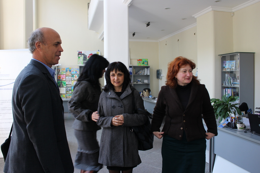 At the District Information Point, Ruse, Bulgaria