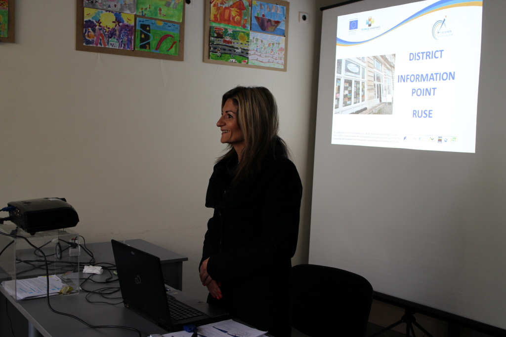 Presentation at the District Information Point, Ruse, Bulgaria