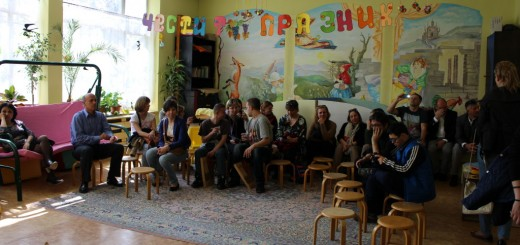 "At the ""Zora"" kindergarten - services for children with SEN, Ruse, Bulgaria"